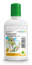 Bordoskaya_100 ml