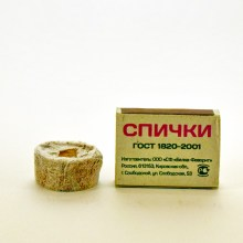 tabletka_kokos35ml
